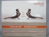 【書寶二手書T8/雜誌期刊_XDC】我愛瑜珈5 我們愛瑜珈_相映文化編
