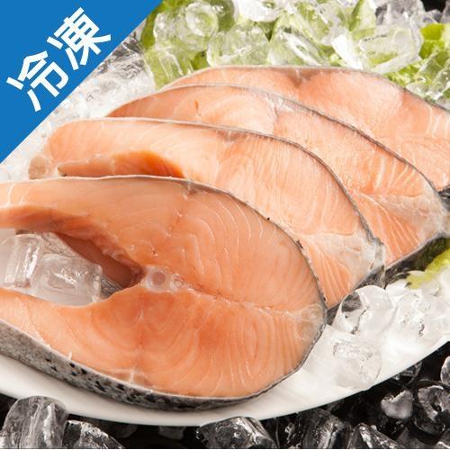 智利鮮甜嫩切鮮鮭魚1包(460g±5%/包)【愛買冷凍】