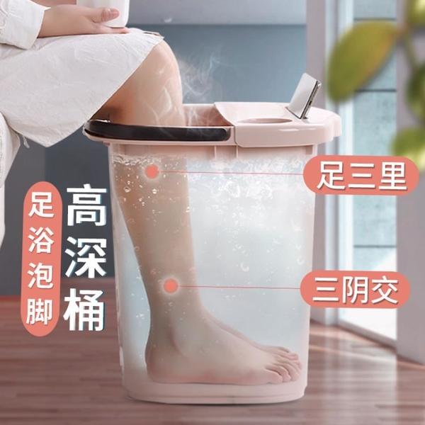 泡腳桶過小腿高深桶塑料兒童洗腳足浴盆養生足療加厚腳底按摩深桶 「青木鋪子」