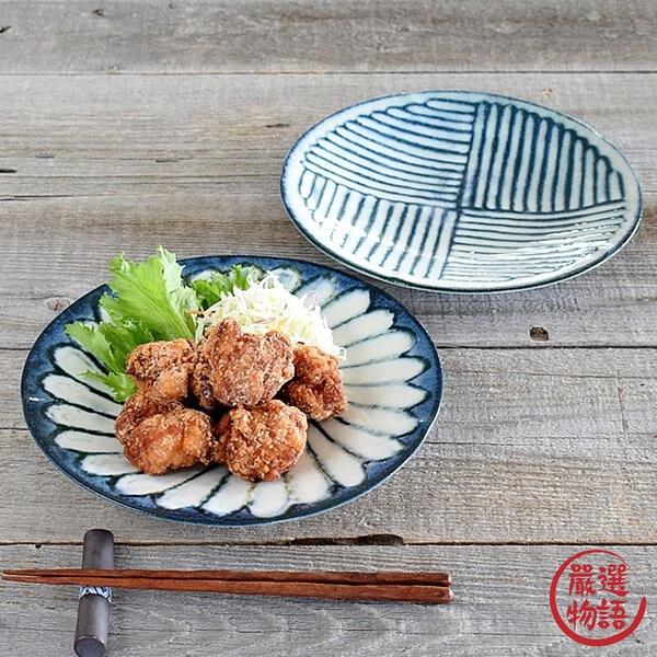 【現貨】日本製 美濃燒 圓盤 22cm 陶瓷 條紋/花繪圖樣 餐盤 碗盤 餐桌 料理盤 日式風格 簡約 餐具