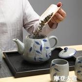 陶瓷手柄式大茶壺 復古手繪青花瓷耐高溫泡茶壺900毫升飯店餐館壺『摩登大道』