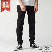 休閒長褲 窄管錐型卡其褲 共10色