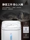 寵物飲水機 貓咪飲水機自動流動循環喝水器喂水神器狗狗用品貓水碗寵物飲水器 WW