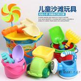 (百貨週年慶)沙灘玩具 兒童軟膠沙灘玩具套裝玩沙泥挖土小桶鏟子寶寶女孩男孩大號運沙車XW