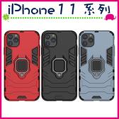 Apple iPhone11 Pro Max 軍事黑豹系列保護殼 磁力支架 隱型指環手機殼 二合一手機套 全包款保護套