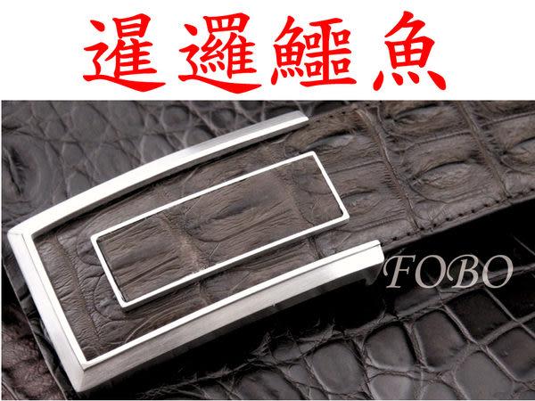 皮帶 真皮暹邏鱷魚皮帶 名牌精品皮帶 皮帶品牌FOBO 牛皮底皮帶 西裝皮帶