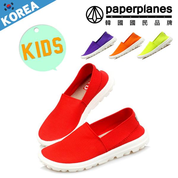 PAPERPLANES童鞋 正韓製 極輕量透氣登山健走鞋4色現+預【B7917703】SD韓美鞋