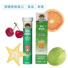 【買二送一】德國原裝,SUNLIFE森萊富-綜合維他命發泡錠/橘子口味