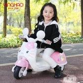 兒童玩具電動車寶寶可坐人電動三輪充電摩托車小孩玩具1-3歲 PA17639『雅居屋』