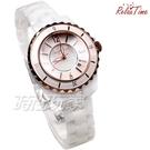RELAX TIME 經典陶瓷系列 玫瑰金 珍珠螺貝面盤 陶瓷腕錶 防水錶 RT-93-10