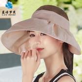 帽子女夏天太陽帽韓版遮陽帽防紫外線可摺疊遮臉戶外防曬大沙灘帽 小明同學