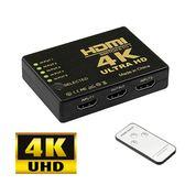 標準4K2K HDMI 5進1出遙控切換器