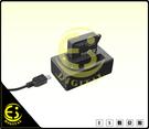 ES數位 AHDBT-501 GoPro HERO 7 HERO5 HERO 6 極限運動攝影機 雙充座 副廠 雙槽 快速充電器 AHDBT 501