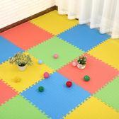 泡沫地墊地板家用臥室榻榻米客廳兒童爬行墊子拼接爬爬墊拼圖地毯