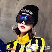 冬帽秋冬季加厚保暖帽子簡約滑雪帽ins眼鏡女飛行員韓針織毛線帽-奇幻樂園