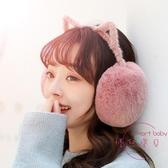 耳帽 耳罩保暖女冬天可愛賣萌耳帽耳包冬季護耳朵罩折疊耳暖耳捂子耳套【快速出貨】