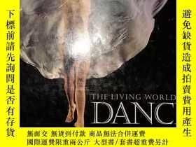 二手書博民逛書店The罕見Living World of Dance: Arti