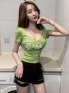 低胸上衣 低胸性感方領鎖骨上衣修身顯瘦收腰顯胸設計感心機緊身漏胸T恤女
