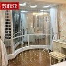 水晶珠簾隔斷簾成品窗簾臥室門簾裝飾客廳玄...