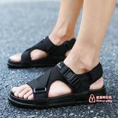 涼鞋 涼鞋男鞋子夏季男士涼拖鞋青少年學生沙灘鞋潮2019新款透氣鞋 2色36-46