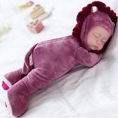 兒童仿真娃娃寶寶會說話的智慧洋娃娃嬰兒睡眠布娃娃女孩公主玩具 igo 薔薇時尚