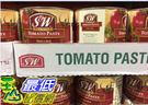 [COSCO代購]  C192119 S & W TOMATO PASTE 3.15KG 蕃茄泥 3.15公斤