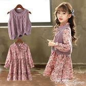 女童連身裙秋裝新款兒童洋氣兩件套裝8歲小女孩長袖公主裙子6 范思蓮恩