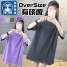 EASON SHOP(GW6299)實拍純色100%純棉有厚度長版OVERSIZE短袖T恤裙連身裙洋裝落肩七分袖女上衣素色