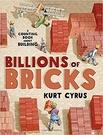 【麥克書店】BILLIONS OF BR...