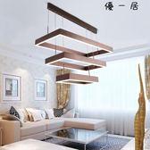 客廳吊燈現代簡約大氣led長方形吊燈