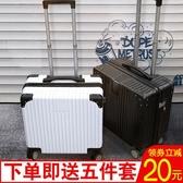 迷你行李箱輕便小型登機拉桿箱20女密碼旅行箱子小號男18寸小清新 【快速出貨】