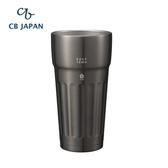 CB Japan 紳士系列不銹鋼雙層系列保冷保溫杯時尚棕