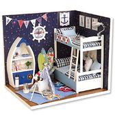 【WT16122118】 手製DIY小屋 手工拼裝房屋模型建築 含展示盒-仰望天空