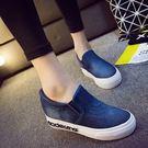 牛仔隱形內增高休閒鞋厚底帆布鞋女鞋...3色...流行線