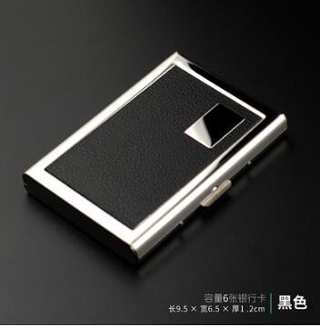 名片盒 卡片盒金屬銀行卡盒子信用卡片收納盒防盜刷隨身卡包卡盒【快速出貨八折鉅惠】