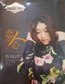 【停看聽音響唱片】【CD】陳瑞:戀人心
