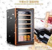 SRW-28D紅酒櫃恒溫酒櫃家用冰吧冷藏櫃壓縮機紅酒冰箱茶葉櫃 遇見生活