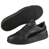 Puma Smash 女 全黑 板鞋 休閒鞋 滑板鞋 運動 Platform 厚底 抓地力 彈性 皮革 復古 36648701