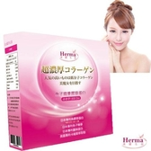HERMA漢耀魚子精華膠原蛋白500mg*7包【愛買】