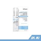 DR.WU 玻尿酸保濕精華液35ml【RH shop】