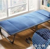 耐樸摺疊床單人辦公室午休家用成人午睡躺椅簡易硬板經濟型木板床 蘇菲小店