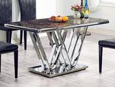 【新北大】✪ Q206-3 C188-2餐桌4.6尺(石紋玻璃)(不含餐椅)-18購