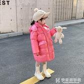 兒童棉服系列 女童棉衣中長款加厚2020新款冬裝兒童冬季棉襖女寶寶洋氣羽絨棉服 快意購物網
