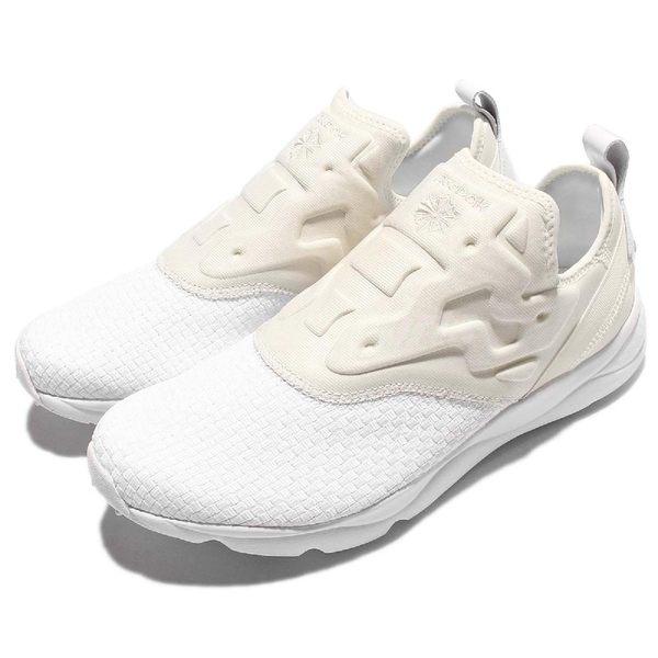 Reebok 休閒慢跑鞋 Furylite Slip-On WW白 全白 米白 武士鞋 Pump 編織 復古 男鞋【PUMP306】 AR3801