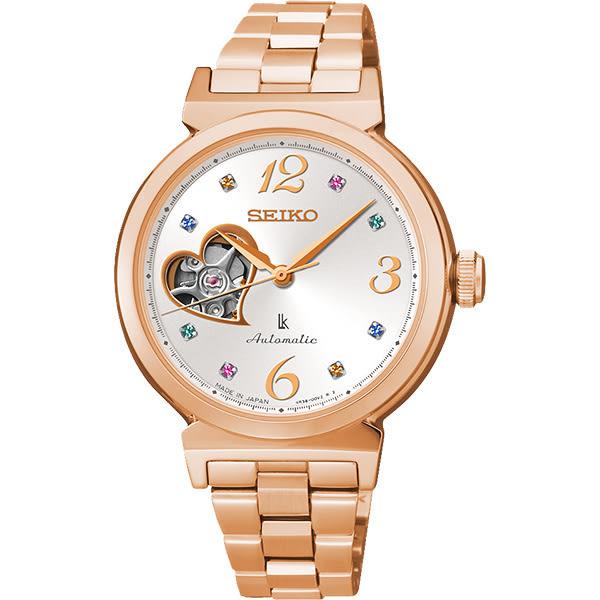 2014林依晨配戴款 SEIKO 精工 LUKIA 甜蜜心鏤空晶鑽機械手錶-銀x玫塊金 4R38-00N0L(SSA888J1)