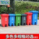 腳踏式分類垃圾桶帶蓋大號戶外工業酒店桶辦公商場物業環衛垃圾箱ATF LOLITA