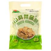 旭成山葵菜脯餅200G