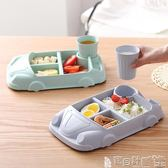 兒童餐具 竹纖維寶寶餐盤分格兒童餐具分隔小孩飯碗卡通小汽車家用防摔套裝igo 寶貝計畫