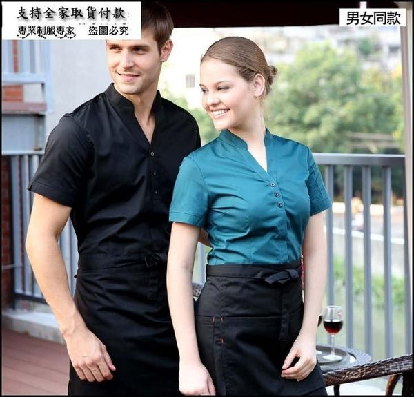 小熊居家時尚經典服務員工作服 酒店賓館V領短袖襯衫特價