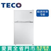 TECO東元100L雙門冰箱R1001W含配送到府+標準安裝【愛買】